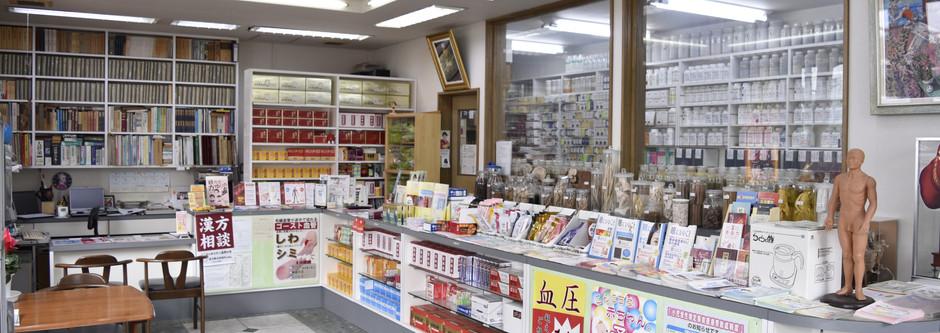 前田薬局店内2