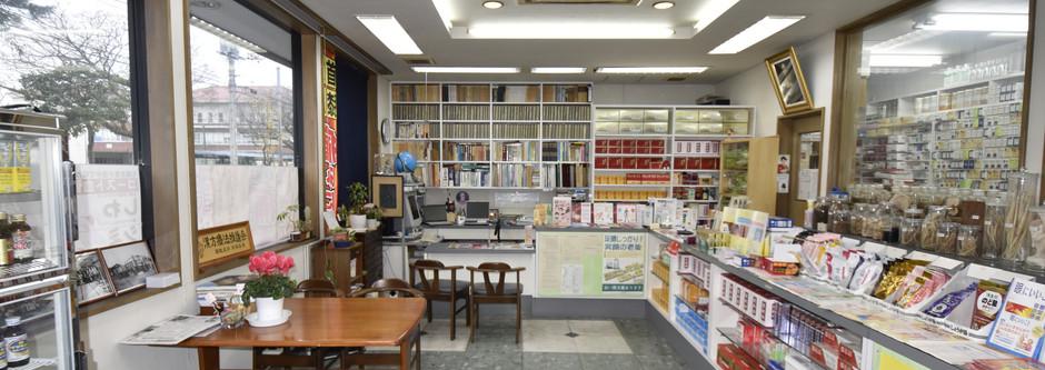 前田薬局店内1