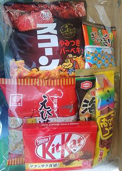 お菓子袋詰め2.jpg
