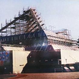 施工実績 島根原子力館