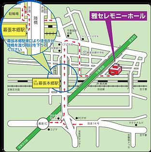 幕張本郷ホール地図