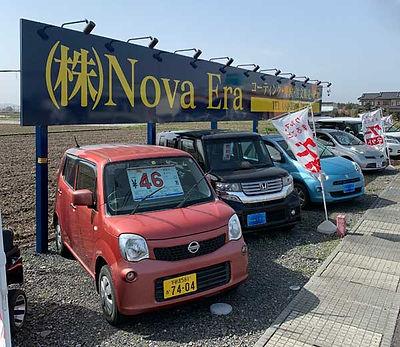 株式会社Nova Era