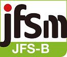 JFS-B_webロゴマーク.jpg