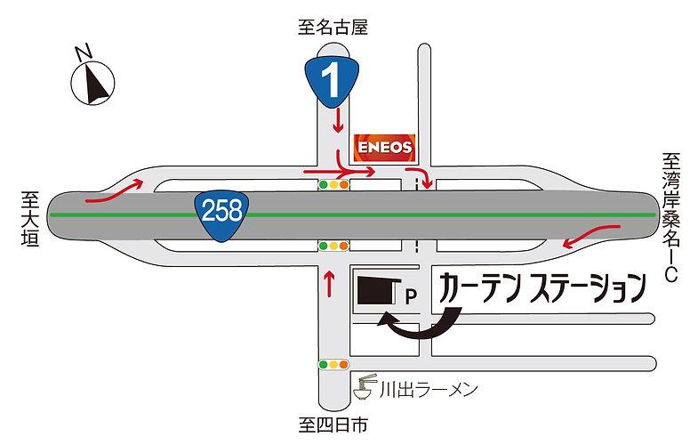 カーテンステーション地図.jpg