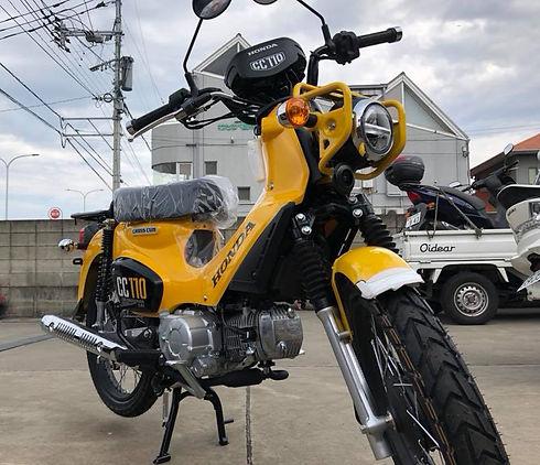ホンダCC110