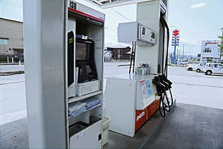 SS給油機