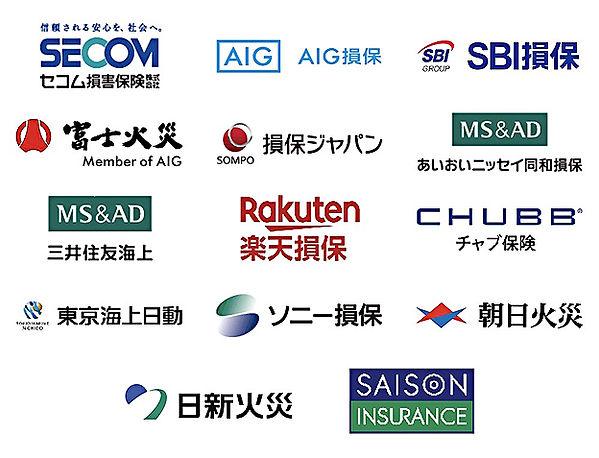 対応保険会社