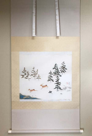 雪霽(作者 三輪晁勢)