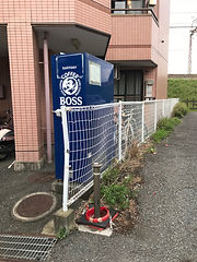 藤沢市 本町 合同会社キープゴーイングBefore