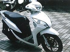 ディオ110ホワイト