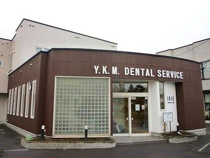 本通いりえ歯科医院
