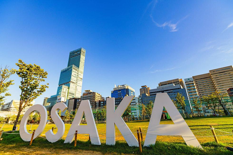 大阪のモニュメント