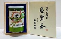 【冬期数量限定】SA-34 受賞茶翠峰100g×1缶木箱入  3,400円+税