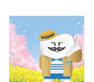 − 小幡先生のインプラントカルテ<2021年3月号> -