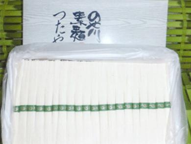 のせ川素麺