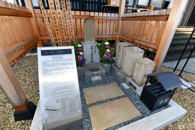名取三十郎正澄墓石