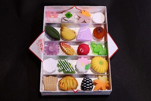 干菓子詰合せ(20個入)