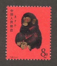 切手_中国切手