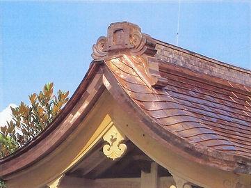 銅板屋根1