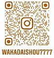ツンツンLINE-QRコード