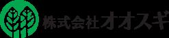 株式会社オオスギロゴ