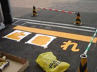 駐車場ライン作業②