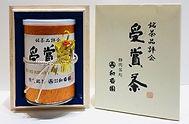 【冬期数量限定】ZA-44 受賞茶贅の極100g×1缶木箱入 4,400円+税