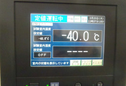 -40℃装置