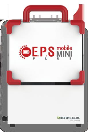 EPS-mobile-MINI-PLUS