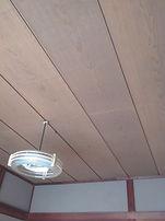 天井ビフォー