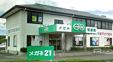 メガネ21出雲店