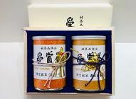【冬期数量限定】VZ-98 受賞茶 御来光・  贅の極100g×2缶木箱入 9,800円+税