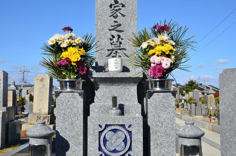 先祖代々墓