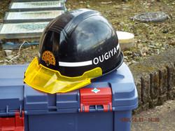 OUGIYA作業ヘルメット
