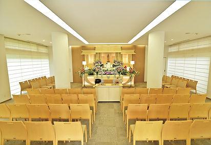 広島市民葬儀の中式場(50名様まで)