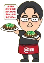 食いしん坊ヤクンジャー