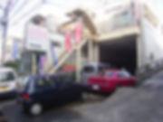 自動車電装品販売・修理