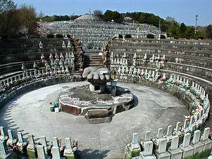 逆円錐形動物霊園