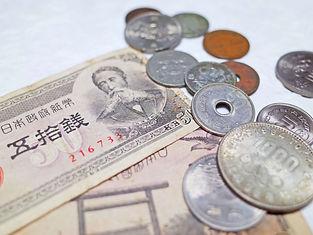 古銭・紙幣買取