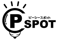ピーシースポット(PC・SPOT)ロゴ