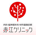 赤江クリニックロゴ