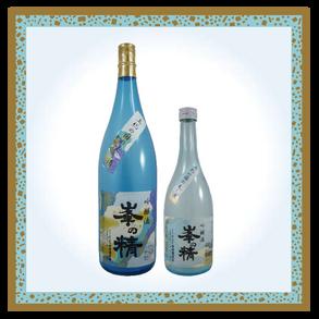峯の精 吟醸酒