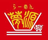 らーめん夢源ロゴ