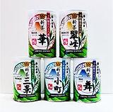 【新茶】予約限定.jpg