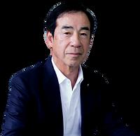 代表取締役 磯田修一