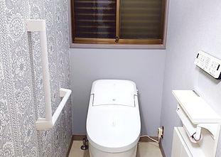 一般住宅 トイレのリフォーム