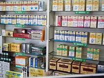 漢方薬コーナー