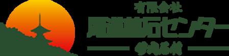 尾道墓石ロゴ
