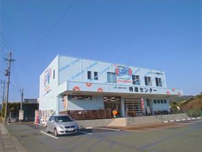 物産センター新築工事(鉄骨造2階建)