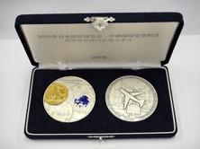 メダル_2005年記念貨幣発行記念メダル